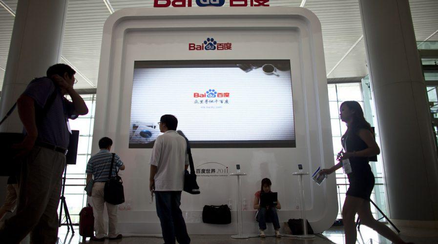 baidu technology conference