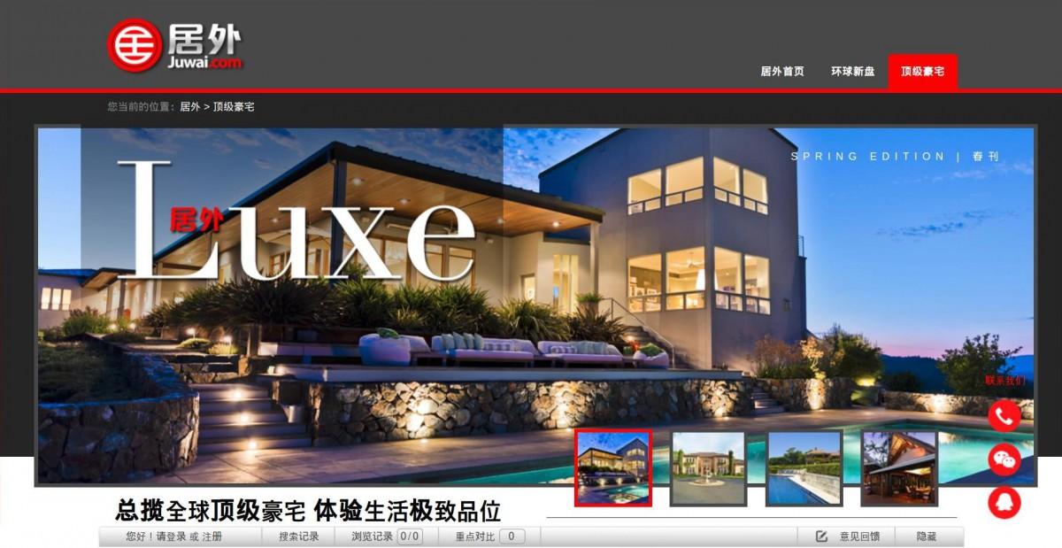 Juwai.com, real estae, luxury