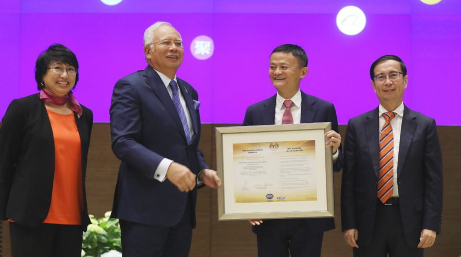 MDeC, Alibaba, e-hub, Hangzhou