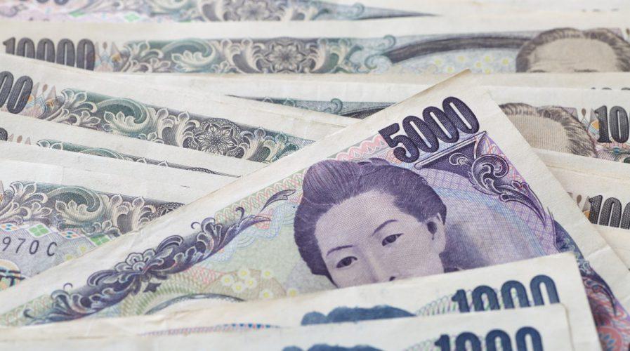 Japanese yen, yen, Japan