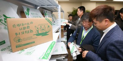 people parcels china cainiao