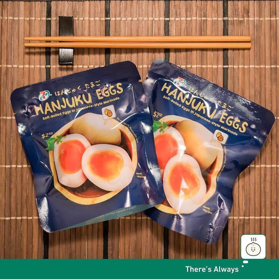 hanjuku-eggs