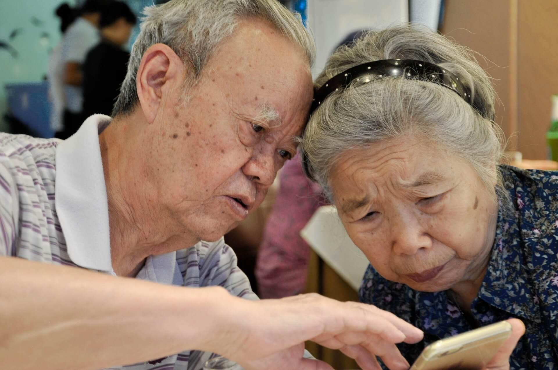 chinese, elderly