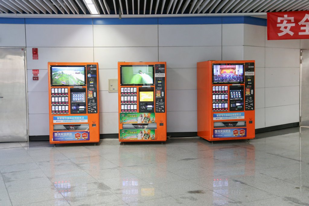 Are vending machines a losing investment in China? - Tech ...