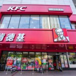 KFC is doing new and exciting things with technology in China.