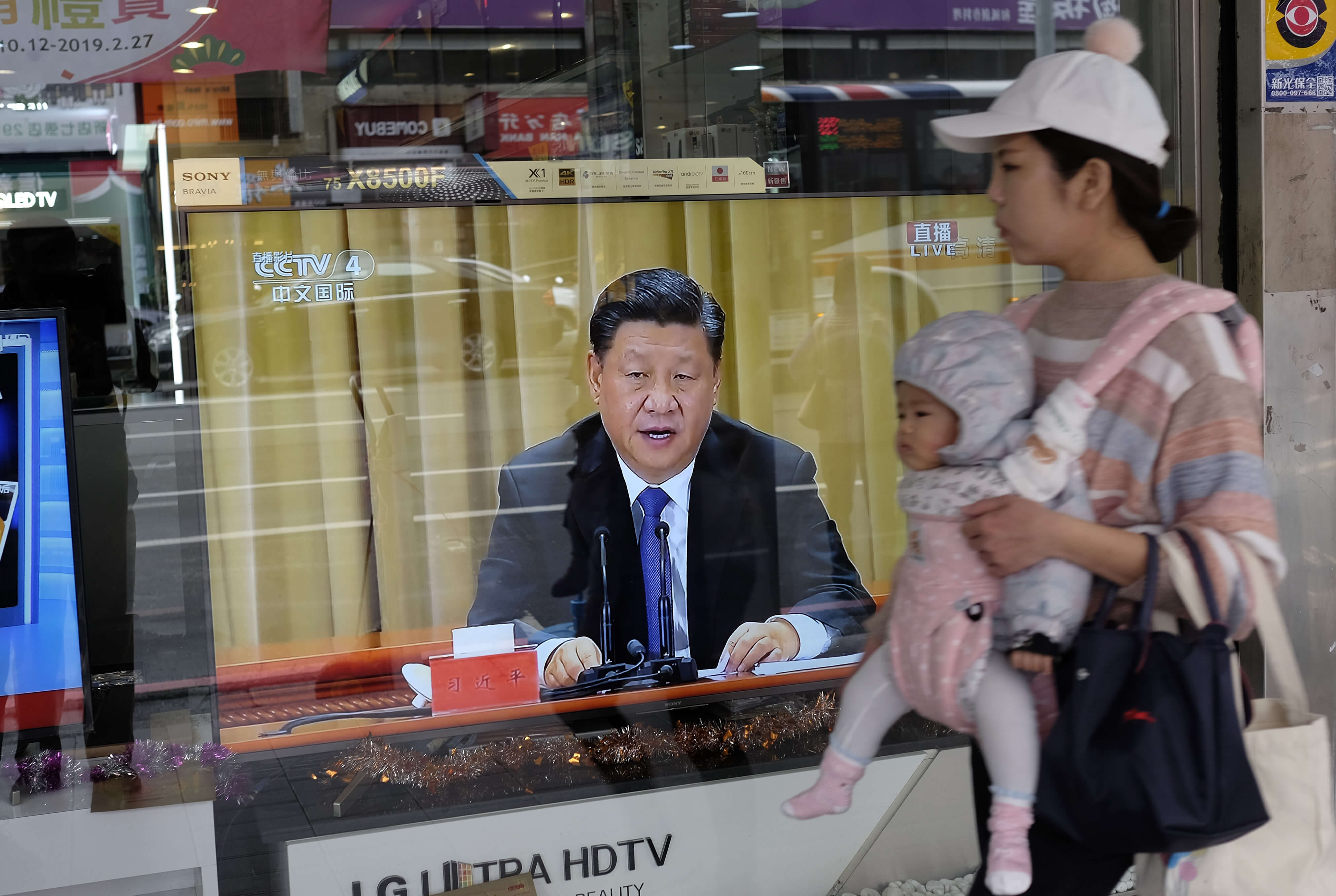 Chinese government's use of AI in surveillance of its citizen has drawn criticism from billionaire philanthropist, George Soros. Source: Sam Yeh/ AFP