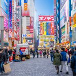 Japan to support ASEAN smart city network with AI and networked devices. Source: Shutterstock