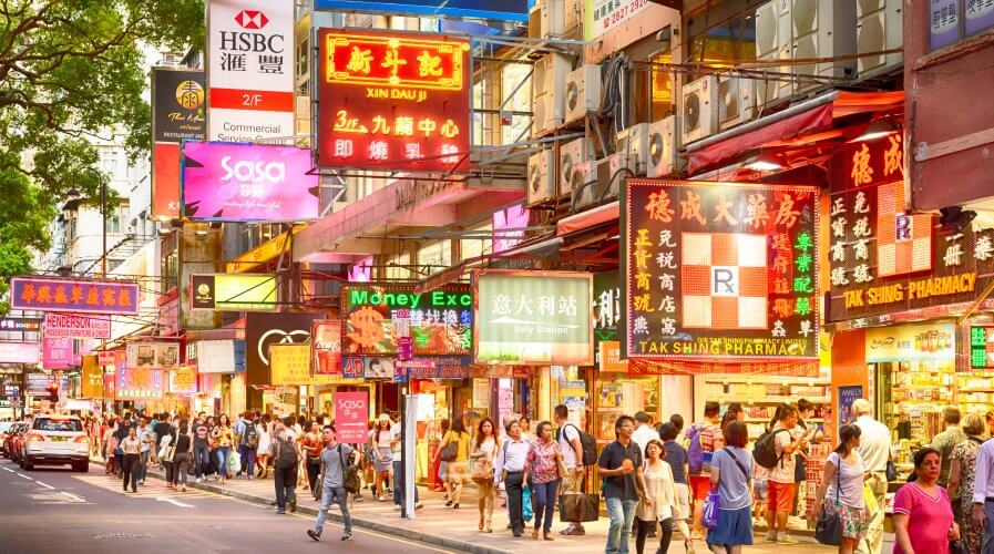 In efforts to revitalize its businesses, Hong Kong has been investing in emerging technology such as IoT. Source: Shutterstock