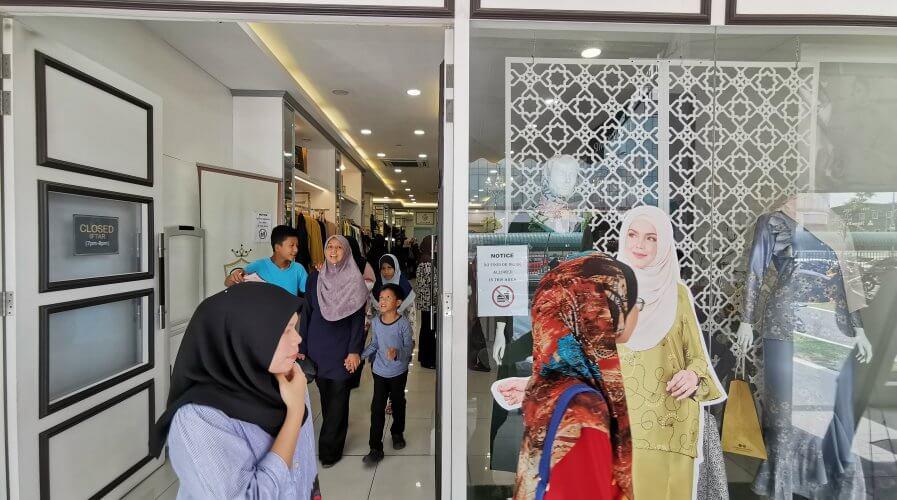 Malaysian SME
