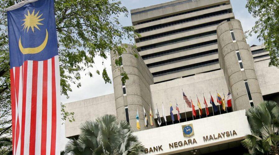 Digital bank regulator in Malaysia, Bank Negara Malaysia (BNM), in Kuala Lumpur