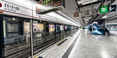 Hong Kong MTR station